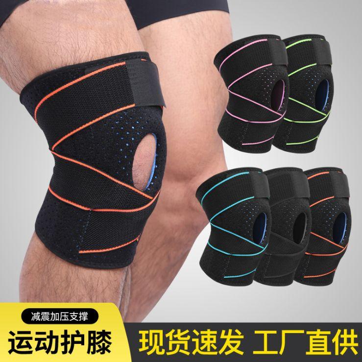 运动绑带加压硅胶冷感护膝 跑步篮球登山骑行羽毛球护膝厂家