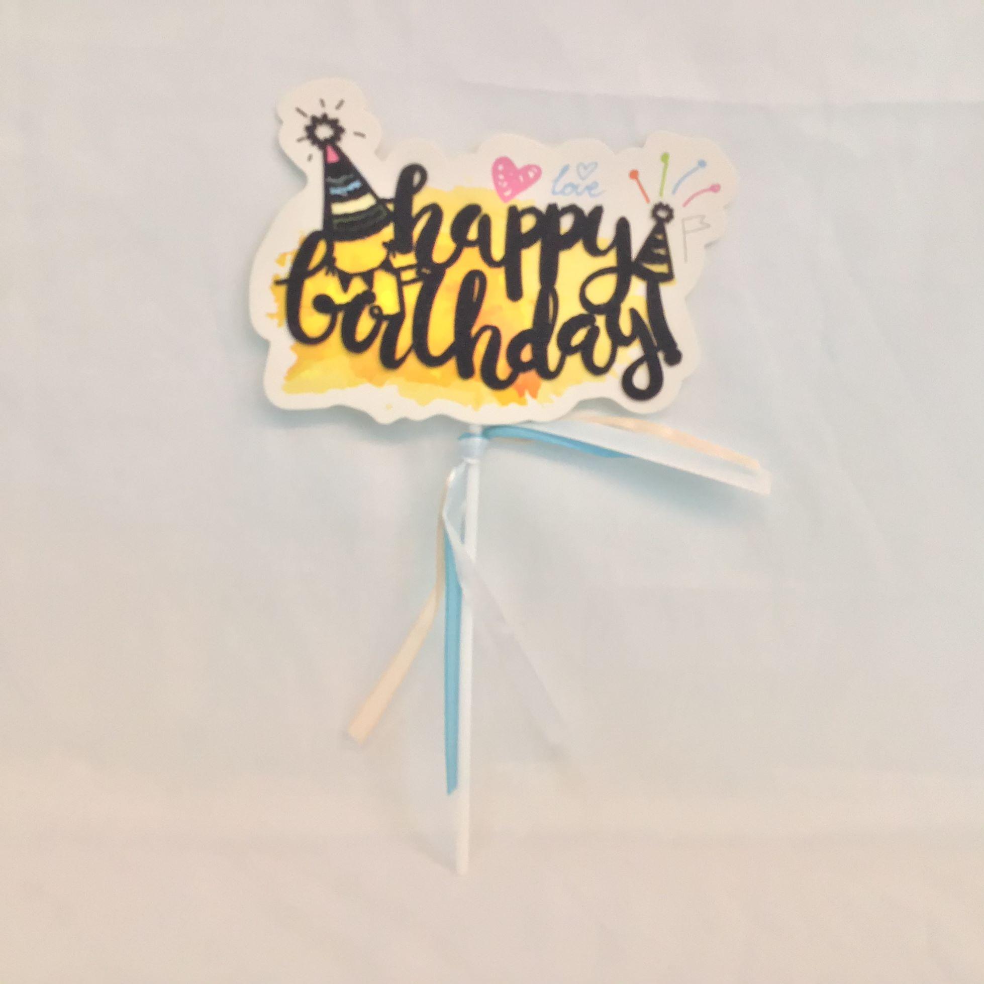 厂家直销夏威夷生日蛋糕插件夏日阳光甜品台装饰