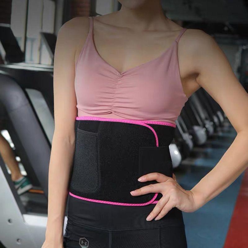 跨境健身腰带可调节彩色保暖护腰运动护腰带透气暴汗束身腰带定制