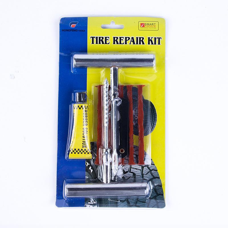 汽车不锈钢补胎工具,含补胎胶条,小刀,内六角等6pcs装