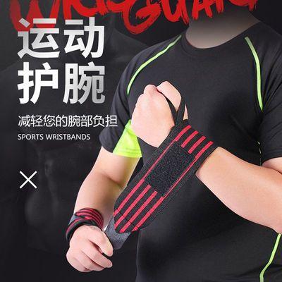 健身护腕男女运动防扭伤训练助力带举重加压护手腕手套具卧推专业