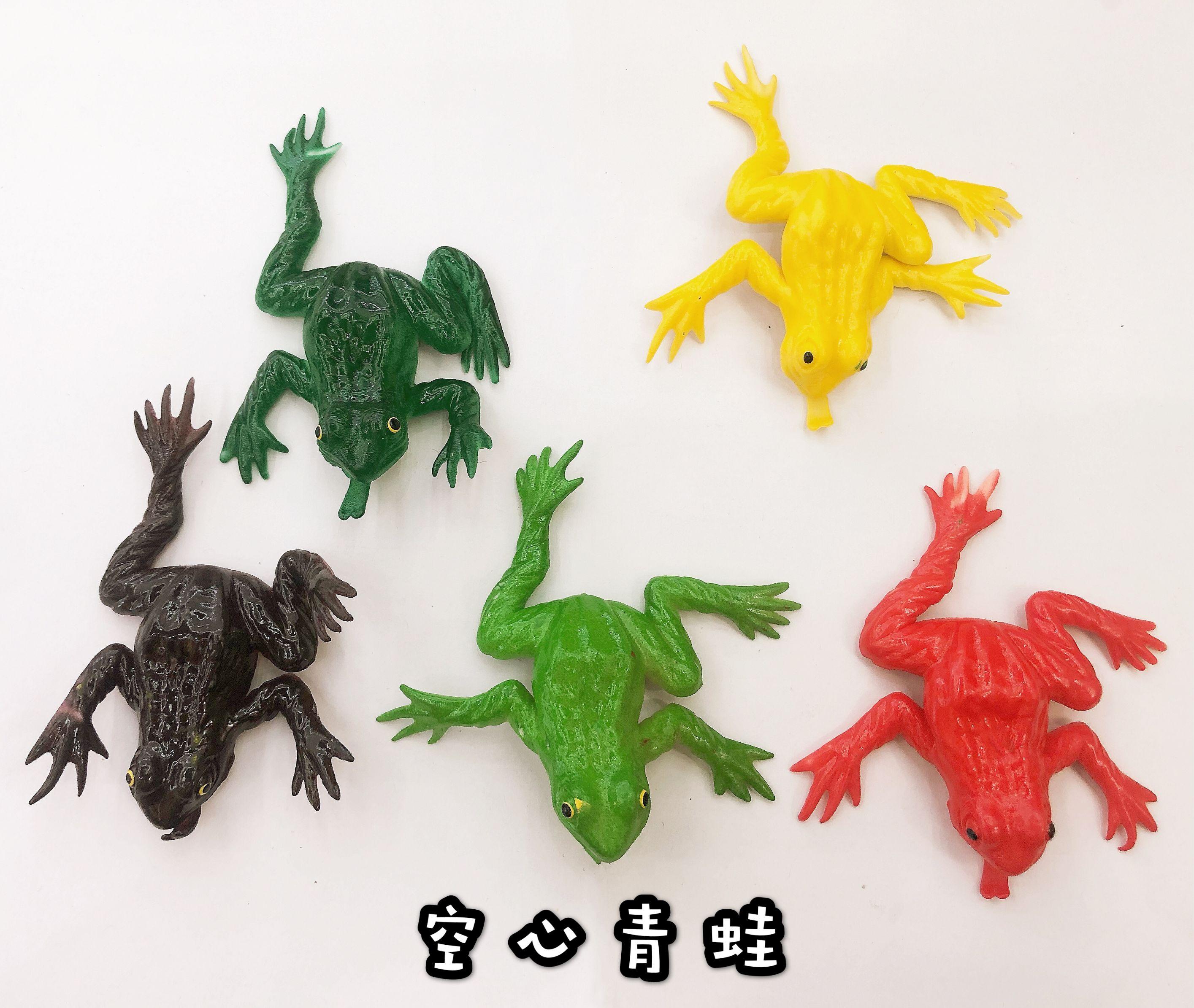 仿真软胶小青蛙 空心 儿童玩具 环保tpr材料 厂家直销 来样定做