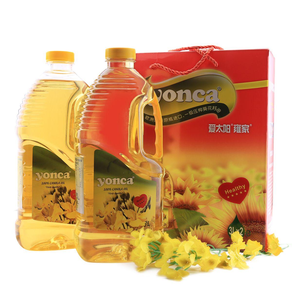 进口芥花籽油低芥酸菜籽油非转基因3L*2健康营养礼品装