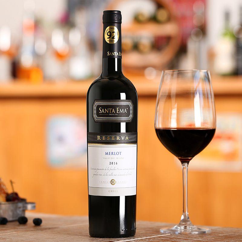 智利红酒 珍藏版梅洛干红葡萄酒
