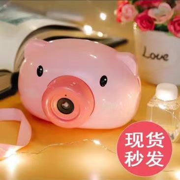 🉑️零批:泡泡机,网红泡泡机,小猪泡泡机