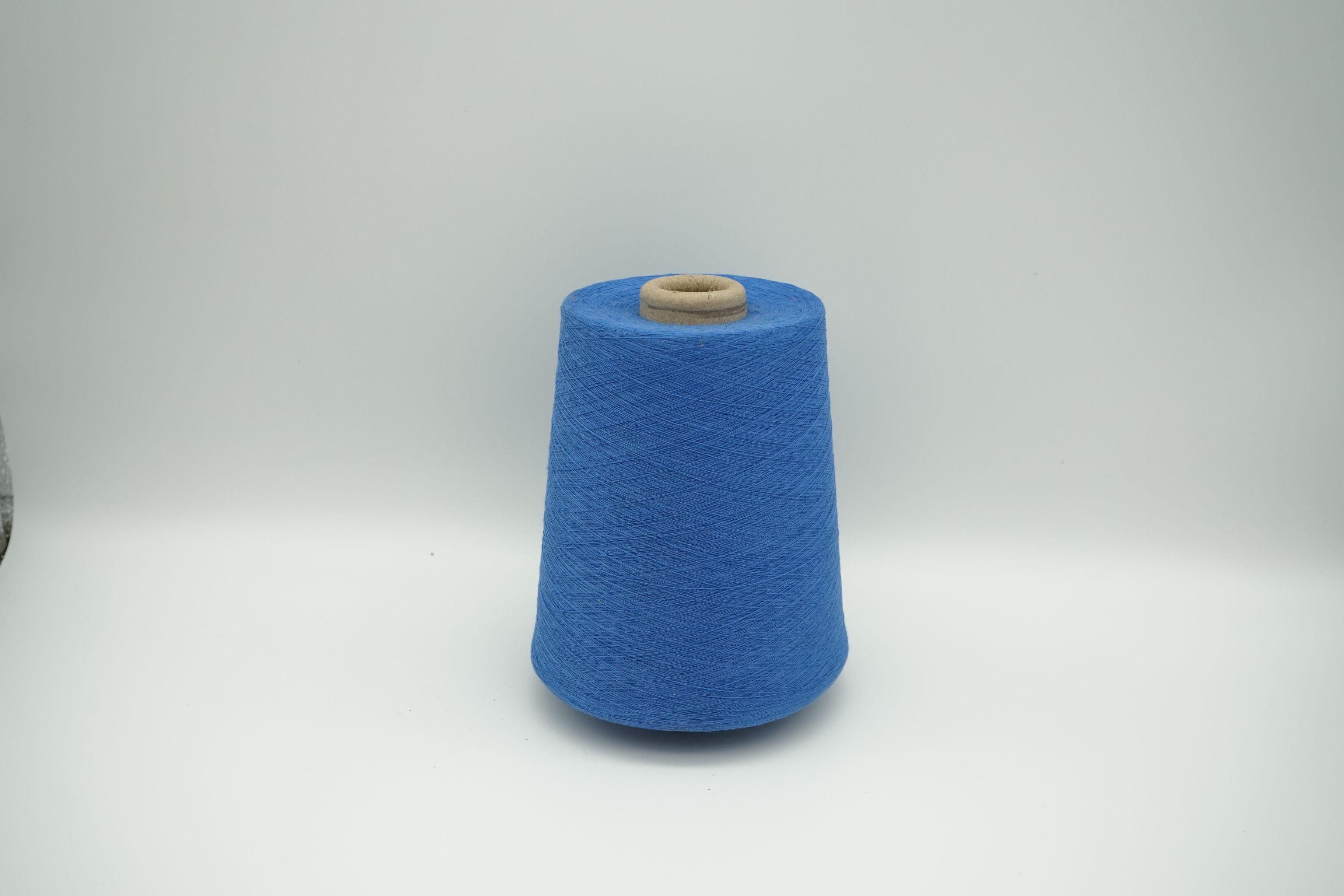 30S 涤纶纱 蓝色