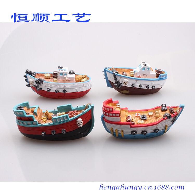 树脂小海盗船地中海树脂摆件海洋系列拍摄道具水族馆装饰 9.5CM