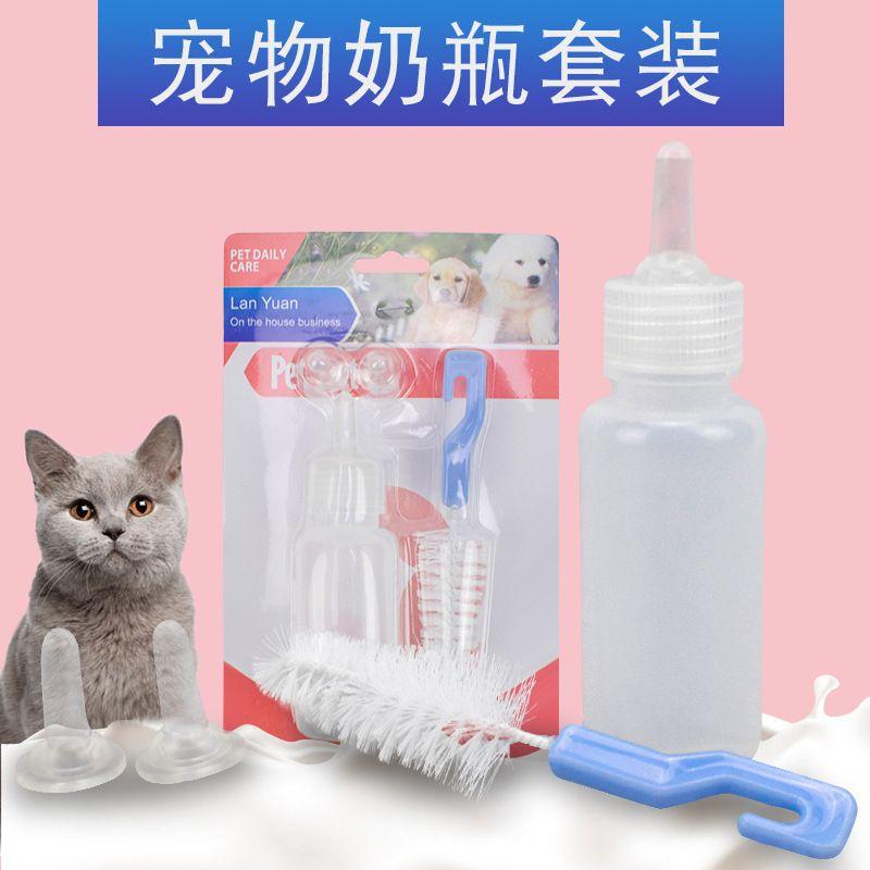猫用品厂家批发 幼猫软头奶瓶 多奶嘴小猫喂奶器 小奶狗奶瓶套装