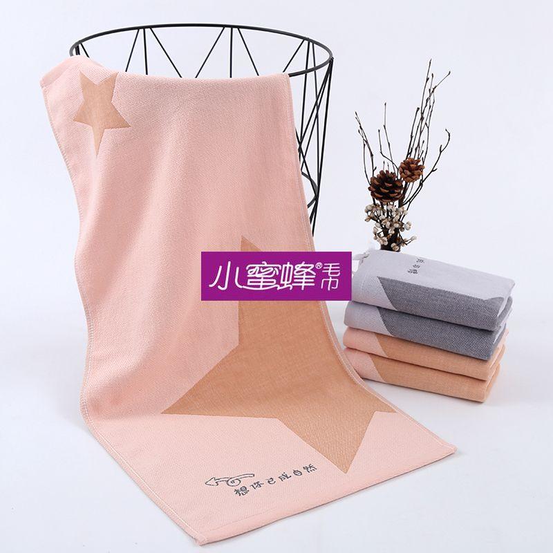 小蜜蜂毛巾 纯棉布艺毛巾 6层布艺