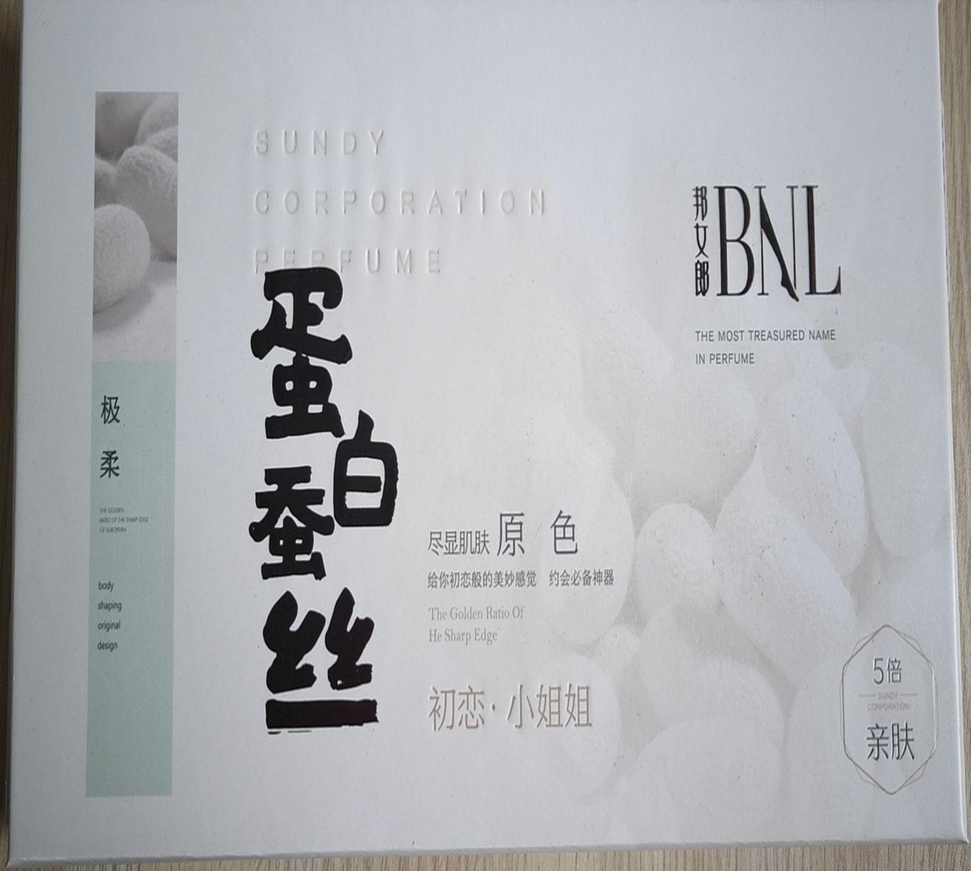义乌好货 200g锦纶婴儿绒棉裤/30988
