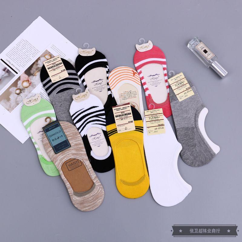 脚后跟内侧带防滑功能设计浅口隐形船袜 颜色款式多样 舒适透气