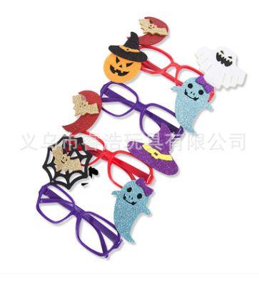 万圣节搞怪眼镜框鬼节派对装扮化装舞会表演道具南瓜眼镜