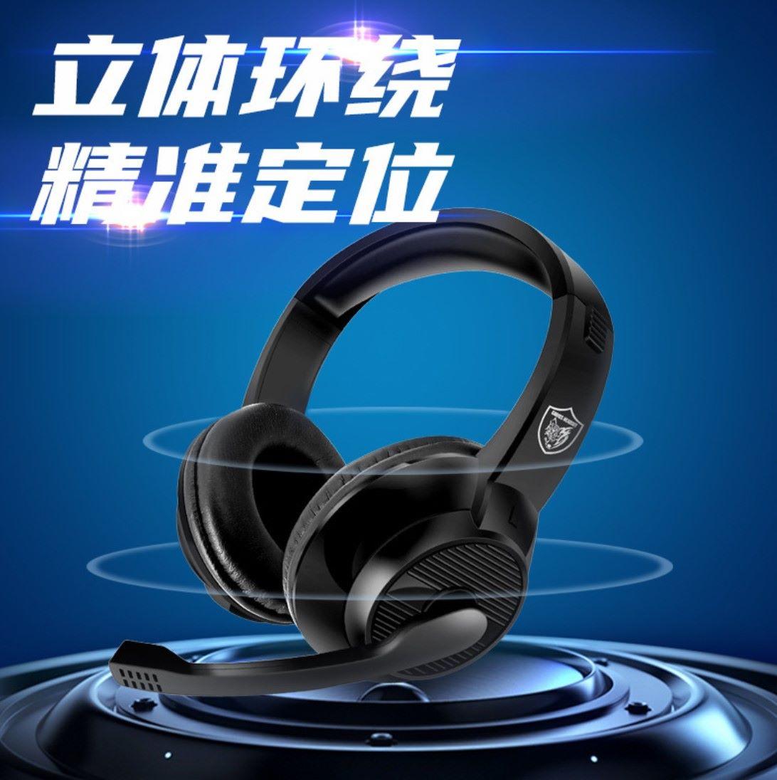 GM-001头戴式游戏耳机电脑有线电竞吃鸡耳机PS4耳机跨境爆款