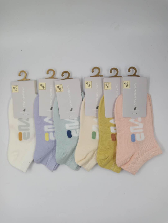 儿童袜子春夏薄款网眼透气夏季纯棉中筒男童春夏女童婴儿宝宝船袜