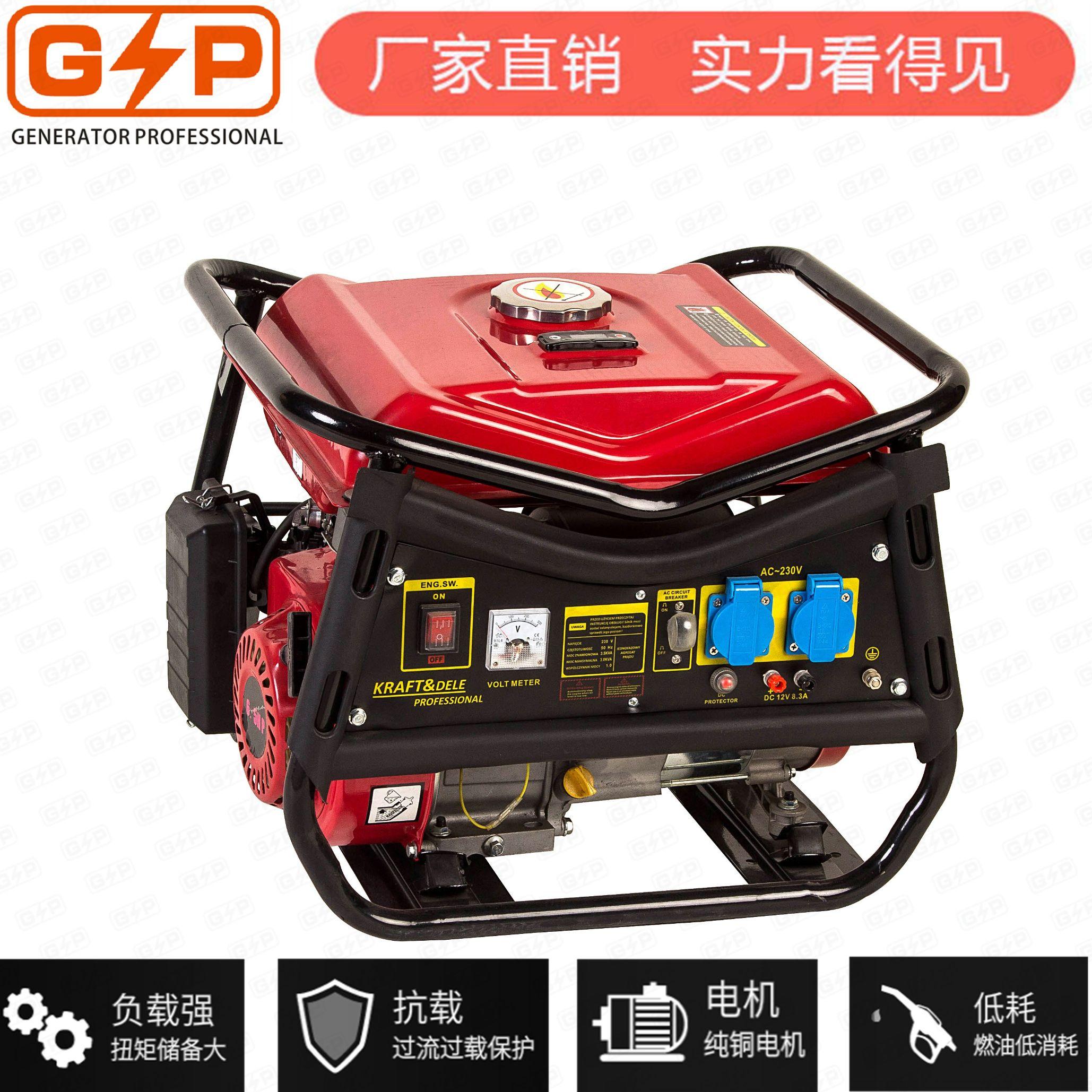 汽油发电机3KW单相220V小型2.8/3千瓦三相380V家用3000W