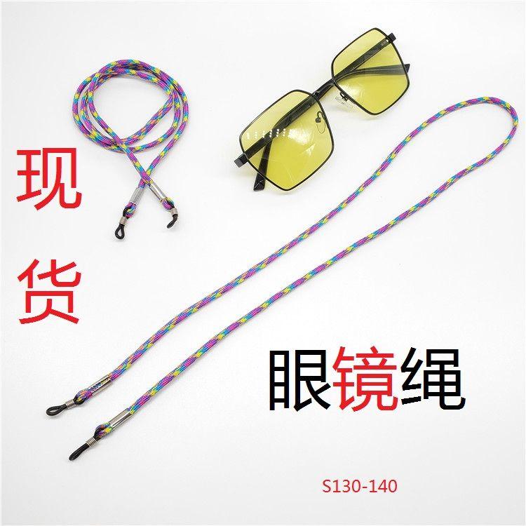 厂家直销  现货批发 时尚眼镜绳 网红 爆款 欧美 日韩款式 眼镜链
