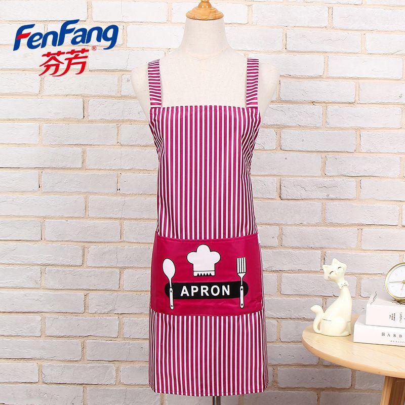 厂家直销厨房涤棉防水背带围裙现代简约防污印花围裙厨师围裙定制