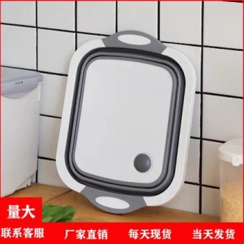 可折叠洗菜盆多功能塑料菜篮子家居厨房用品收纳筐洗水果盘沥水篮