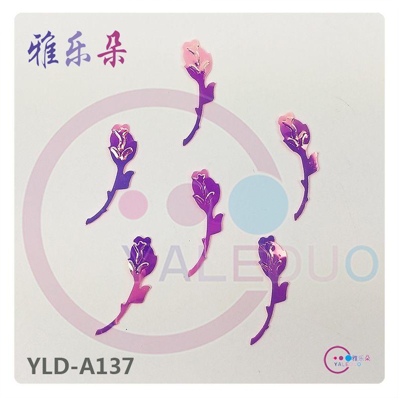 PVC7x26mm玫瑰花亮片异形珠片情人节日舞台diy装扮跨境专供淘货源