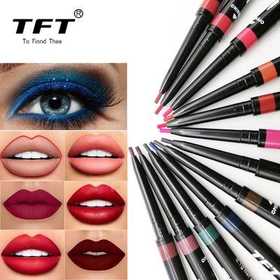 TFT新品双头自动极细眉笔原宿眼线笔防水不脱色哑光唇线笔12色