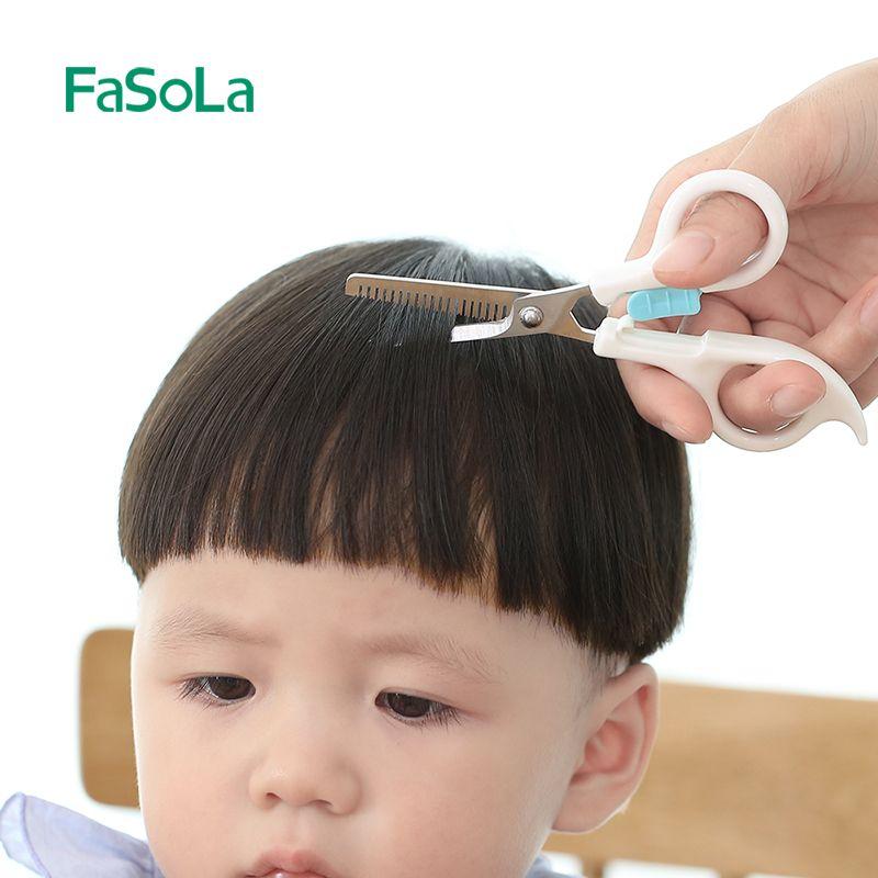 家庭儿童发廊刘海剪打薄美发剪刀平剪牙剪家用理发剪刀