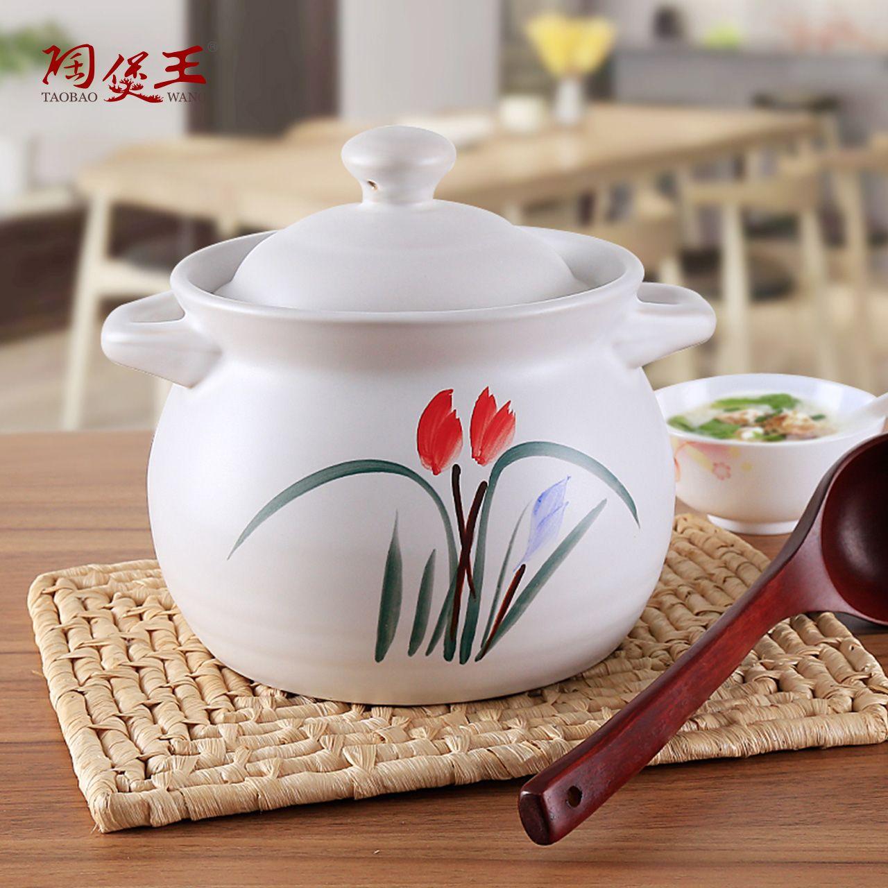 陶煲王砂锅炖锅家用陶瓷煲汤锅2.6L陶煲王TB-1815X兰花煲