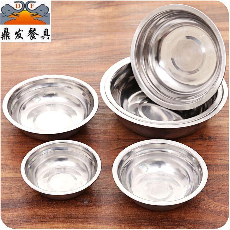 厂家直销 不锈钢汤盆带磁加厚汤碗封酒坛盖