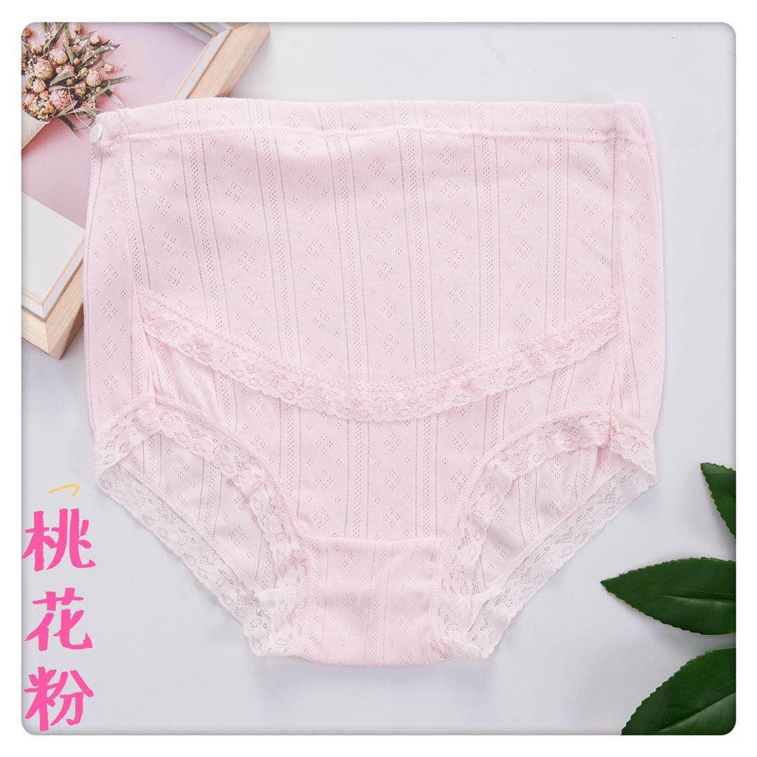 透气棉高腰孕妇托腹裤,