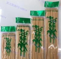竹签a 3000包起批