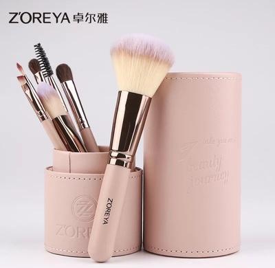 ZOREYA 7支化妆刷套装便携初学者新手桶刷全套刷子美妆工具