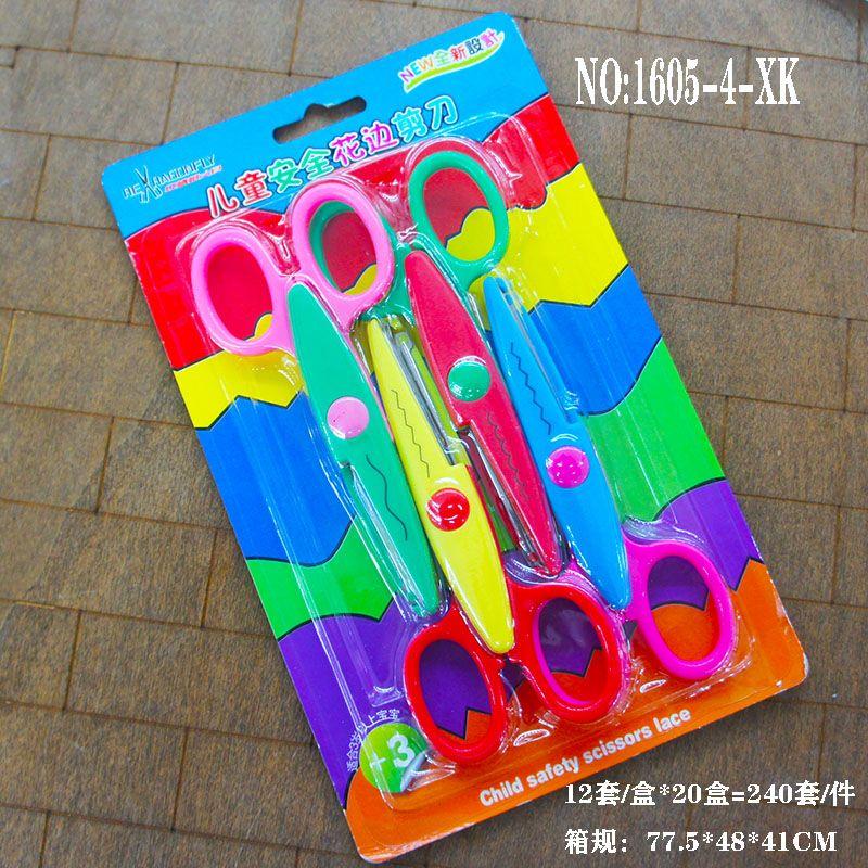 """学生剪刀  花边剪刀 5""""学生剪刀 儿童剪刀  1605-4吸卡"""