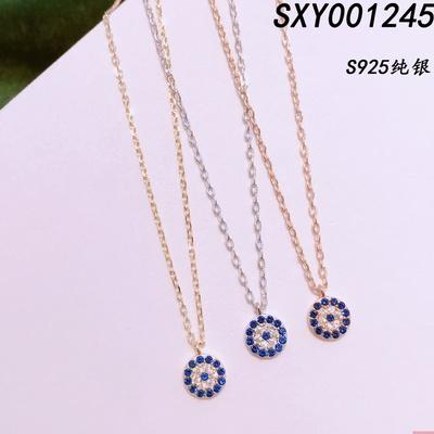 s925纯银时尚眼睛项链