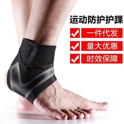 批发运动护踝套加压防扭伤护脚腕袜户外篮球足球登山护具可定制