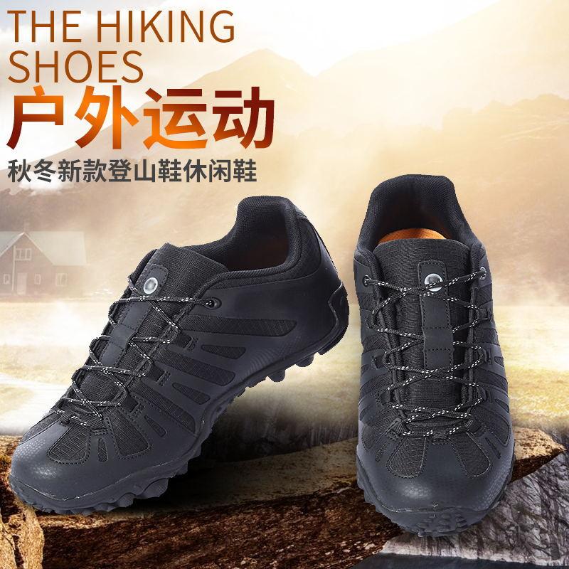 秋冬新款登山鞋男士运动休闲鞋低帮户外耐磨透气防滑徒步男鞋批发