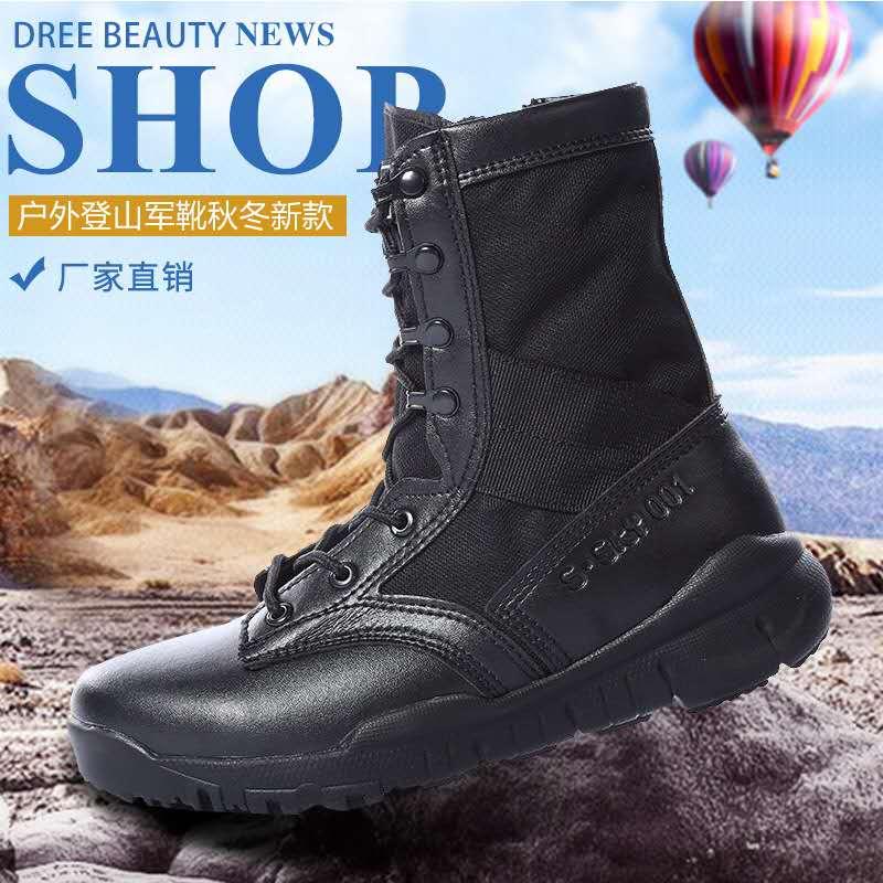 户外登山军靴新款男式高帮战术靴特种兵作战沙漠靴子厂家批发