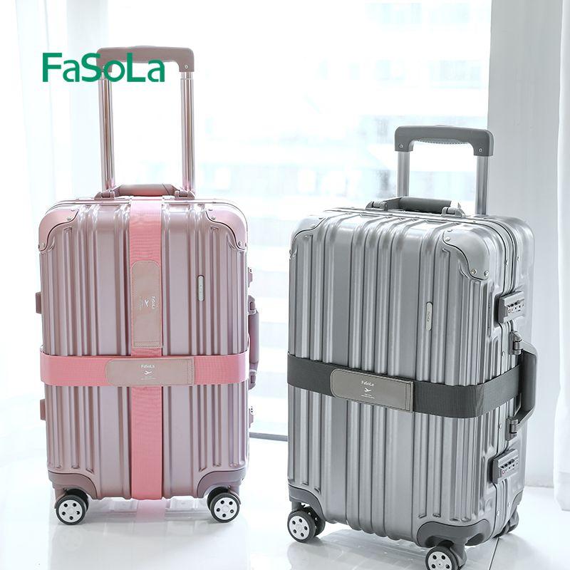 旅行箱绑箱带托运打包带便捷牢固行李箱捆绑带加固带