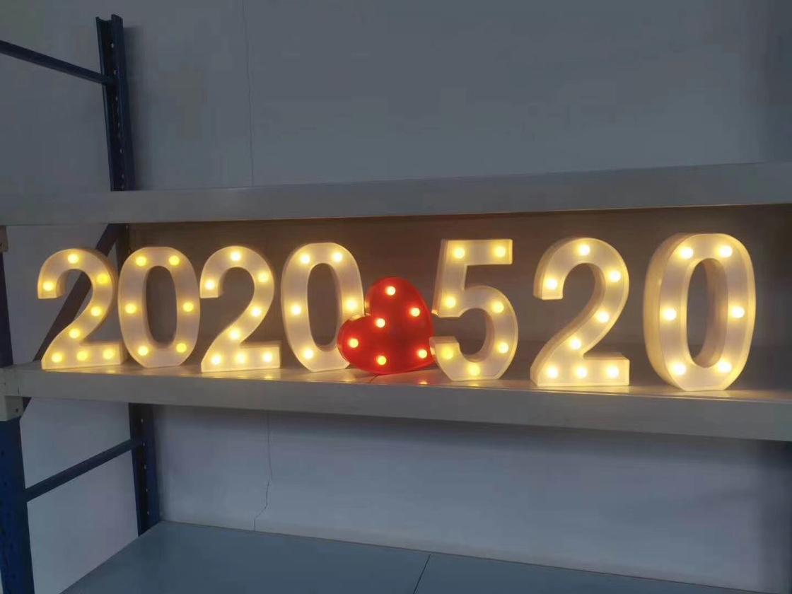LED字母灯数字婚庆求婚生日节日布置装饰灯