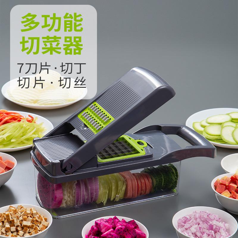 厂家直销切菜神器压刨两用多功能切丁器土豆丝切丝器刨丝器厨房擦丝器