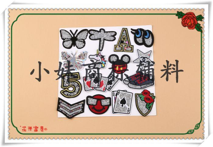 蝴蝶蜻蜓数字扑克字母等创意箱包鞋用橡胶标 软胶滴塑标