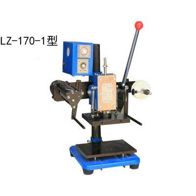LZ-170-1型烫金机(烫印面积:160*150MM)