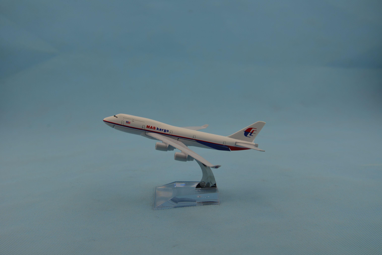 金属飞机模型(马来西亚航空B747-400货运)飞机模型合金飞机模型