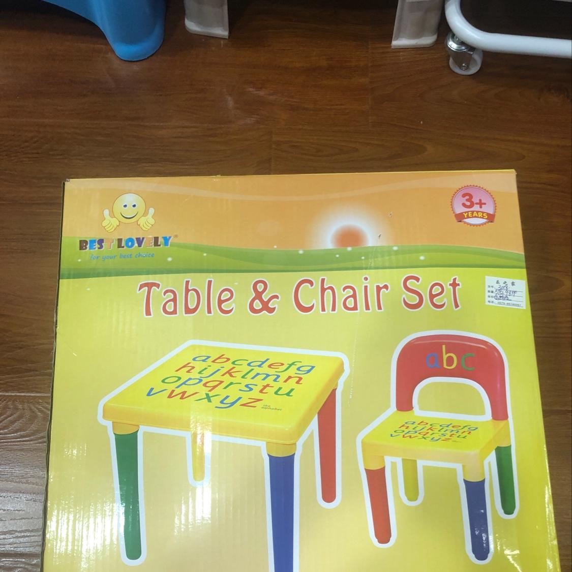 塑料桌椅套装