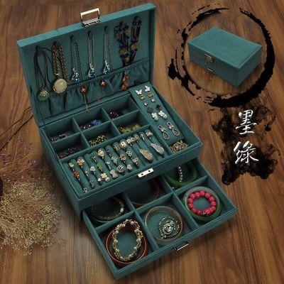 复古风珠宝多层功能首饰收纳盒饰品耳钉耳环项链戒指超大容量简约