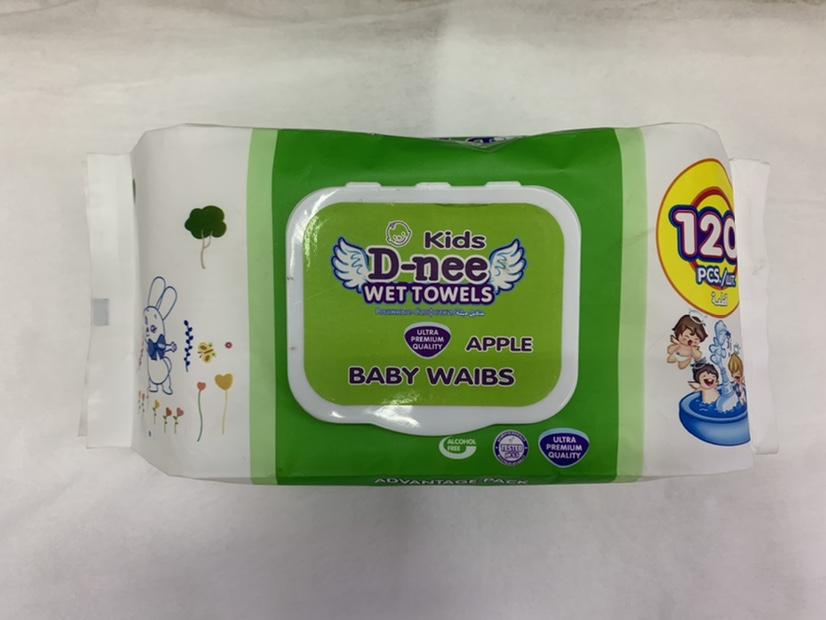 120片超大包宝宝带塑料盖抽取式一次性清洁湿巾