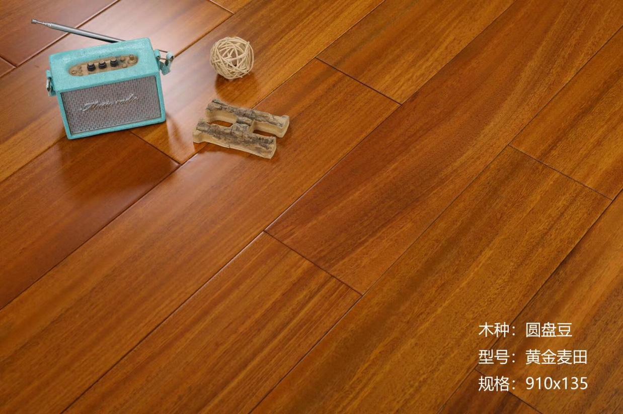 圆盘豆建材家装 / 地板木质北欧美式风格大自然原木色客厅卧室家用原木实木地板强化复合木地板