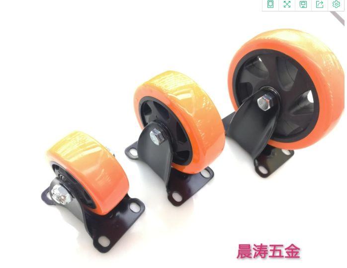 3寸中型橙面黑芯黑架双轴固定脚轮