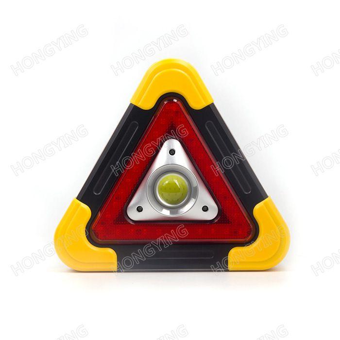 车用故障应急指示灯警示牌三角警示灯红光 27厘米 干电池款