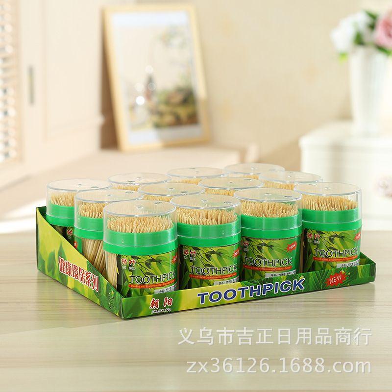 新款一次性环保竹签 家居日用品百货盒装牙签