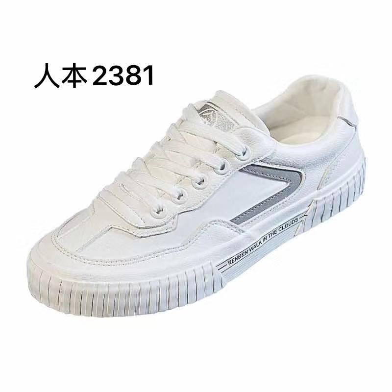 人本2020秋季新款潮鞋2381女款百搭时尚潮流复古网红休闲款帆布鞋小白鞋