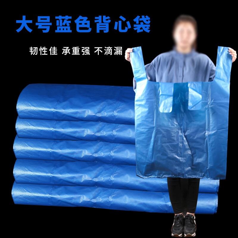 蓝色垃圾袋背心袋